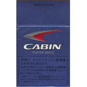 Discount CABIN SUPER MILD cigarettes Charcoal Filter