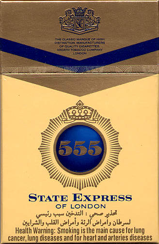 Discount 555 State Express of London Saudi Arabia Cigarettes