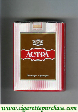 Astra cigarettes soft box