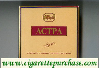 Discount Astra yellow cigarettes