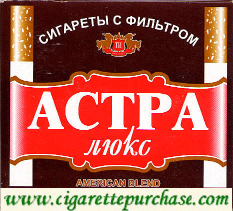 Discount Astra American Blend cigarettes