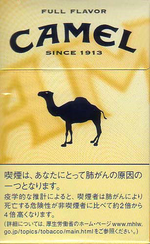 Discount CAMEL FULL FLAVOR cigarettes hard box