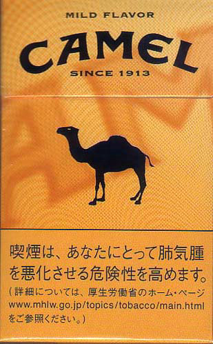 Discount CAMEL MILD FLAVOR cigarettes hard box