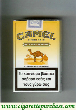 Discount Camel Balanced Flavour Medium cigarettes soft box