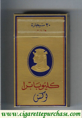 Cleopatra Luxe cigarettes gold 100s