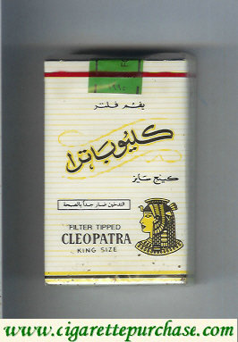 Cleopatra king size cigarettes