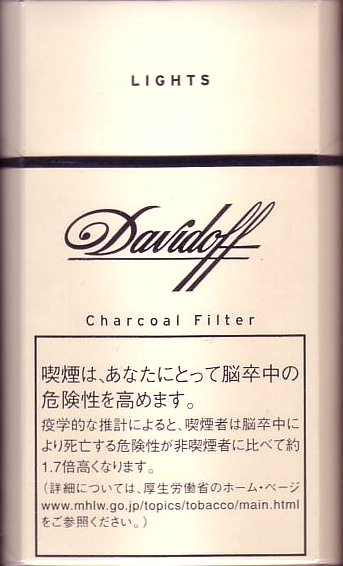 Discount Davidoff Lights 100s cigarettes hard box