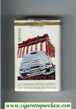 Discount Fortuna. Rally Fortuna Acropoliz cigarettes soft box