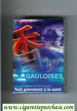Discount Gauloises with hieroglyph cigarettes hard box