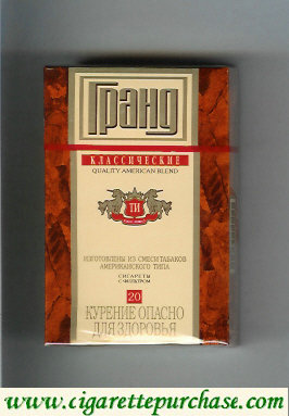 Discount Grand Klassicheskie Quality American Blend cigarettes hard box