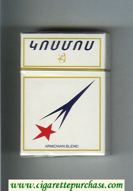 Kosmos T Armenian Blend cigarettes hard box