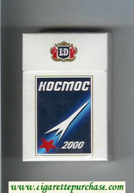 Kosmos T 2000 white and blue cigarettes hard box