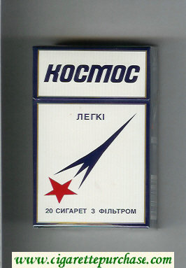 Kosmos T Legki white cigarettes hard box