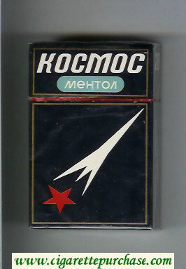 Kosmos T Mentol blue cigarettes hard box