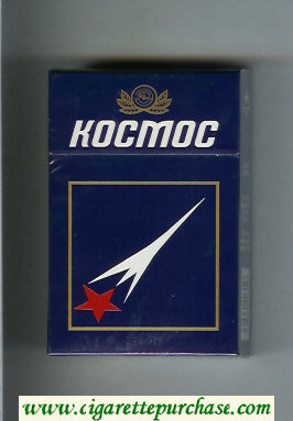 Kosmos T Yava blue cigarettes hard box