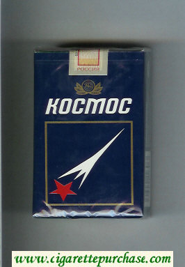 Kosmos T Yava blue cigarettes soft box