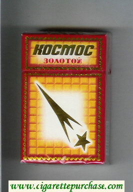 Kosmos T Zolotoj red and yellow and white cigarettes hard box
