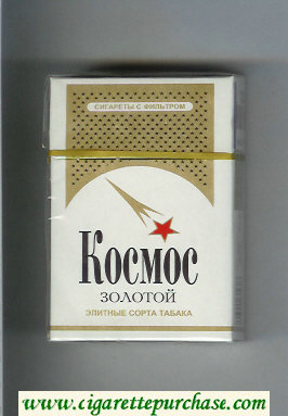 Kosmos T Zolotoj white and gold cigarettes hard box