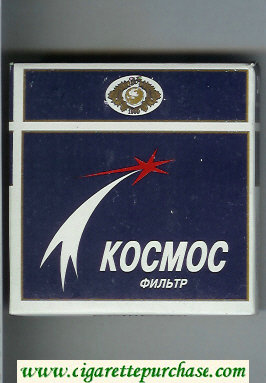 Kosmos T blue and white cigarettes wide flat hard box