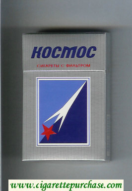 Kosmos T silver and blue cigarettes hard box
