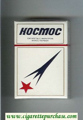 Kosmos T white blue rocket cigarettes hard box