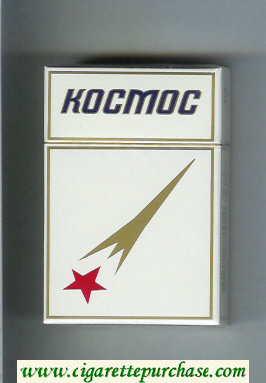 Kosmos T white gold rocket cigarettes hard box