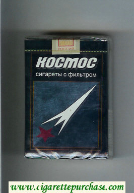 Kosmos T blue and silver cigarettes soft box
