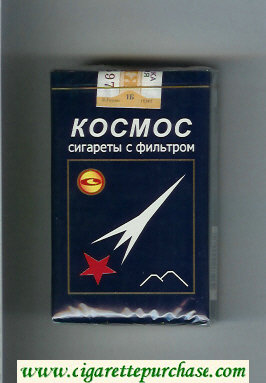 Kosmos T blue with mountain cigarettes soft box