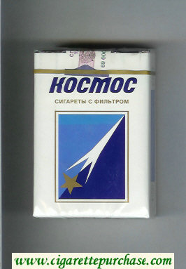 Kosmos T white and blue gold star cigarettes soft box