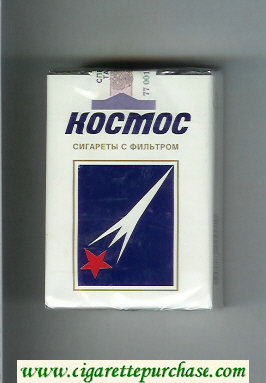 Kosmos T white and blue red star cigarettes soft box