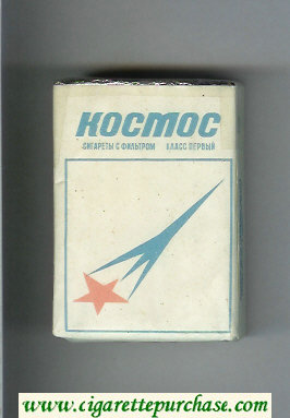Kosmos T white blue rocket cigarettes soft box