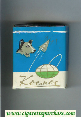 Kosmos T Blue Short cigarettes soft box