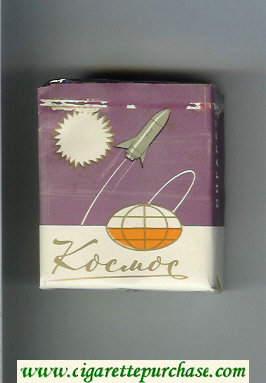 Kosmos T Purple Short cigarettes soft box
