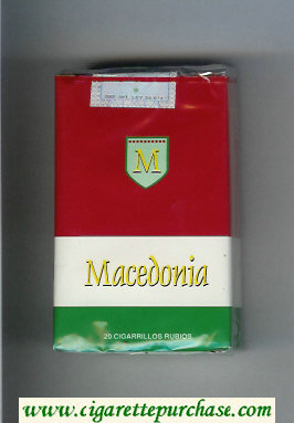 Macedonia cigarettes soft box