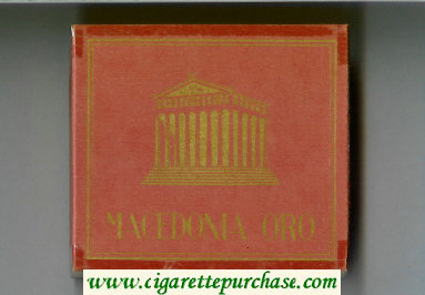 Macedonia Oro cigarettes wide flat hard box