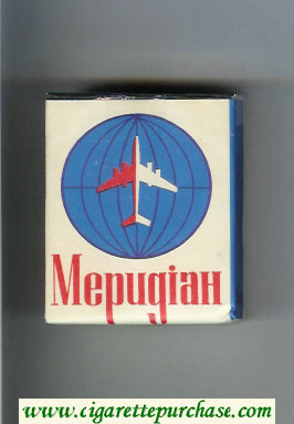 Meridian T soft box cigarettes