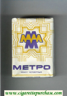 Metro T soft box cigarettes
