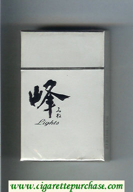 Mi-Ne Lights cigarettes hard box