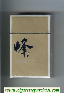 Mi-Ne T cigarettes hard box