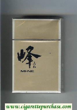 Mi-Ne cigarettes hard box