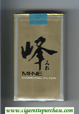 Mi-Ne 100s cigarettes soft box