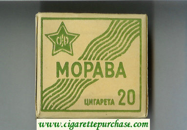 Morava white and green cigarettes wide flat hard box