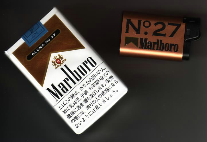 Discount Marlboro Blend No 27 cigarettes soft box