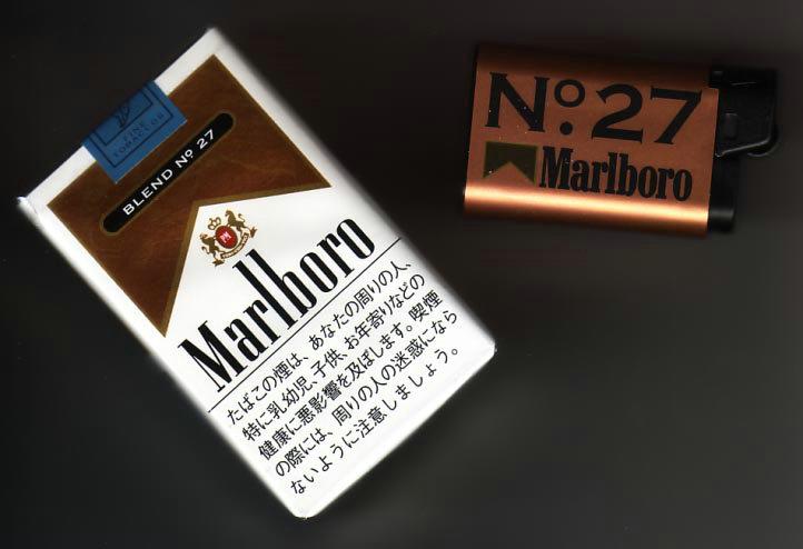 Discount Marlboro Blend No 27 cigarettes soft box