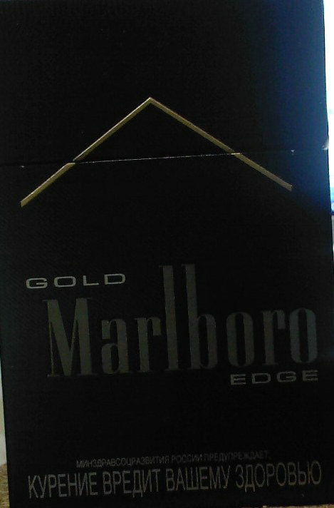 Marlboro GOLD EDGE cigarettes soft box