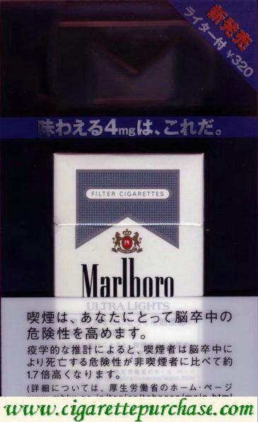 Discount Marlboro ULTRA LIGHTS 100s Filte cigarettes hard box