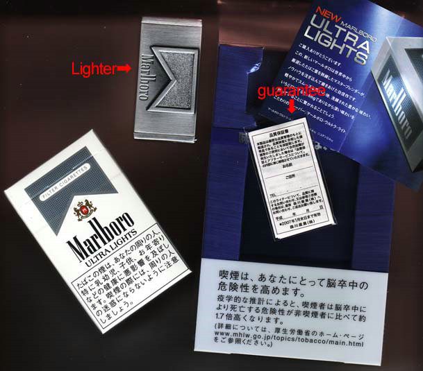 Discount Marlboro ULTRA LIGHTS with a lighter cigarettes hard box