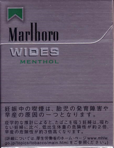 Marlboro Wides Menthol cigarettes hard box