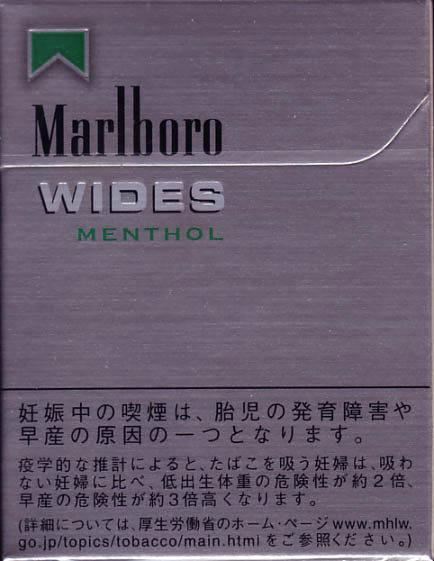 Discount Marlboro Wides Menthol cigarettes hard box