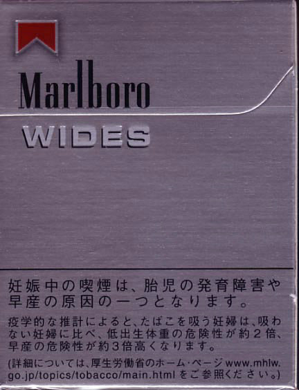 Marlboro Wides cigarettes hard box